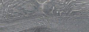 Керамогранит Арсенале Керамогранит серый тёмный обрезной SG516100R 20х119