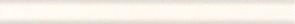 Керамическая плитка Карандаш бежевый 85 25х2