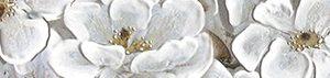 Керамическая плитка Поль Бордюр БД60ПО007   BWU60POL007 60х6