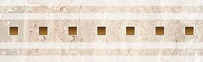Керамическая плитка Efes hellas-2 Бордюр 7