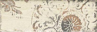 Керамическая плитка Rondoni Beige Inserto Struktura C Декор 98х298  34