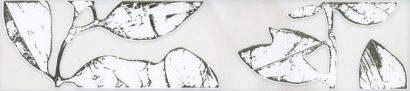 Керамическая плитка Астория Бордюр обрезной STG A558 12105R 25х5