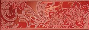 Керамическая плитка Азур Бордюр алый 1501-0053 8