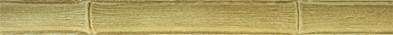 Керамическая плитка Bambus kafel Zefir бордюр 3х33
