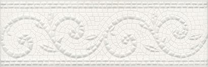 Керамическая плитка Борсари Бордюр орнамент обрезной HGD A127 12103R 25х8