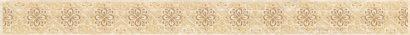 Керамическая плитка Capella Бордюр 58-03-11-498-0 5х60