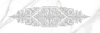 Керамическая плитка Cassiopea Декор 17-03-00-479-0 20х60