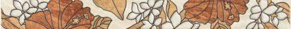 Керамическая плитка Cen Dube Beige Бордюр 5х50