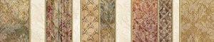 Керамическая плитка Cenefa Leah Бордюр 5х60