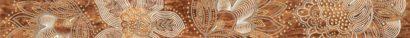 Керамическая плитка Cnf Puntilla Caldera Бордюр 5х50
