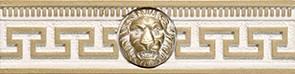 Керамическая плитка Efes leone-1 Бордюр 6