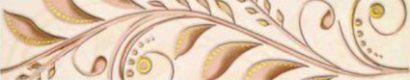 Керамическая плитка Emelie 2 Бордюр 7