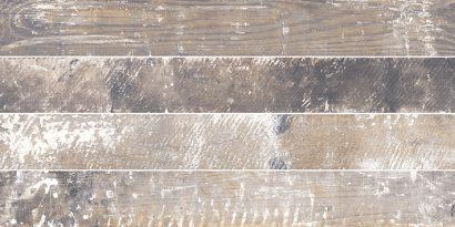 Керамическая плитка Extra Плитка настенная коричневый 30х60