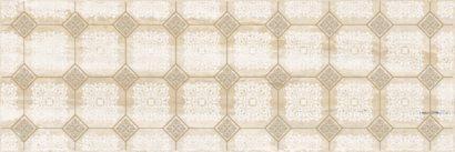 Керамическая плитка Glossy Декор бежевый 20х60