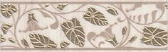 Керамическая плитка Кампанелла Бордюр ALD A17 7146 20х6