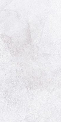 Керамическая плитка Кампанилья Плитка настенная серая 1041-0245 20х40