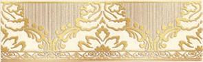 Керамическая плитка Катар бордюр белый 1502-0575 7