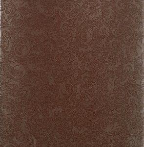 Керамическая плитка Катар настенная коричневая 1034-0158 25х33
