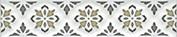 Керамическая плитка Клемансо Бордюр орнамент STG A621 17000 15х3