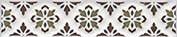 Керамическая плитка Клемансо Бордюр орнамент STG B621 17000 15х3