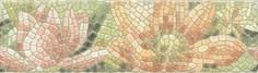 Керамическая плитка Летний сад Бордюр Лилии лаппатированный HGD A148 880L   5