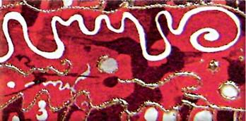 Керамическая плитка LORA Бордюр 14