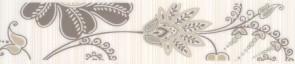 Керамическая плитка Луиза Бордюр 6235 7 25х5