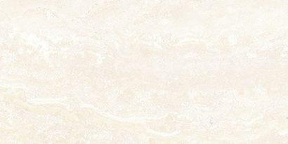 Керамическая плитка Magna Плитка настенная бежевый 08-00-11-1341 20х40