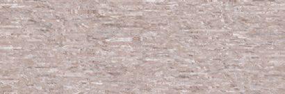 Керамическая плитка Marmo Плитка настенная коричневый мозаика 17-11-15-1190 20х60