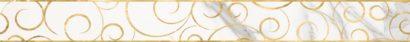 Керамическая плитка Миланезе дизайн Бордюр Флорал каррара 1506-0154 6х60