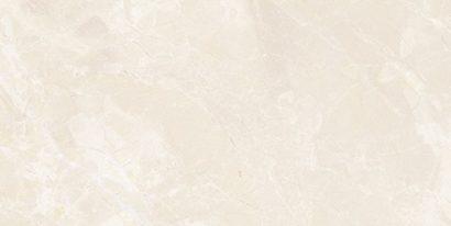 Керамическая плитка Nemo Плитка настенная бежевый 08-00-11-1345 20х40