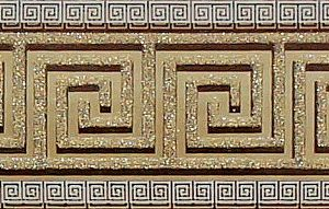 Керамическая плитка Пальмира Бордюр стеклянный бежевый 5х60
