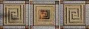 Керамическая плитка Пальмира Комплект стеклянных вставок (3шт компл.) бежевый 5