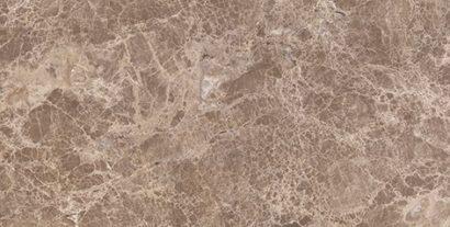 Керамическая плитка Persey Плитка настенная коричневый 08-01-15-497 20х40