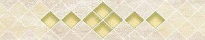 Керамическая плитка Петра Паттерн Бордюр бежевый 58-03-11-616 5х60
