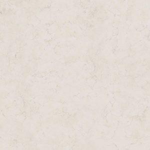 Керамогранит Резиденция Керамогранит беж обрезной SG453900R    50