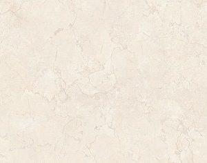 Керамическая плитка Резиденция Плитка настенная беж 7169    20х50