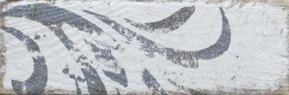 Керамическая плитка Rondoni Blue Inserto Struktura B Декор 98х298  34