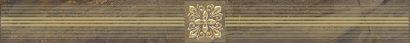 Керамическая плитка Royal Бордюр коричневый 6