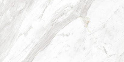 Керамическая плитка Royal Stone Плитка настенная декорированная А белый (RSL052D) 29