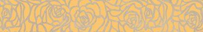Керамическая плитка Serenity Rosas Бордюр коричневый 66-03-15-1349 6х40