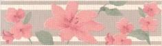 Керамическая плитка Сэвилл Бордюр MLD B37 8230 20х5
