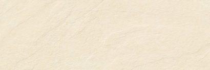 Керамическая плитка Story Плитка настенная бежевый камень 60097 20х60