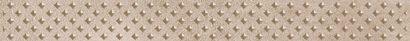 Керамическая плитка Versus Chic Бордюр коричневый 46-03-15-1335 4х40
