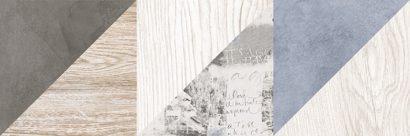 Керамическая плитка Вестанвинд Плитка настенная декор 1 натуральный 1064-0167 20х60