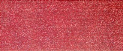 Керамическая плитка Village Rojo плитка настенная 250х600 мм 75