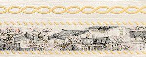 Керамическая плитка Zen Бордюр бежевый 6х60