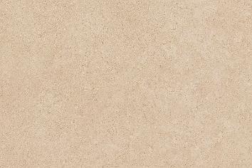 Керамическая плитка Золотой пляж Плитка настенная темный беж 8263  20х30