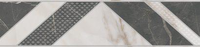 Керамическая плитка Буонарроти Бордюр обрезной 13109R 11 30×7