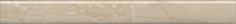 Керамическая плитка Стемма Карандаш бежевый PFE024 20×2